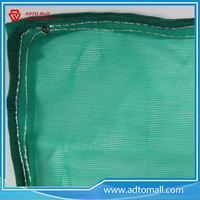 Picture of Blue/Green HDPE Construction Scaffolding Safety Net