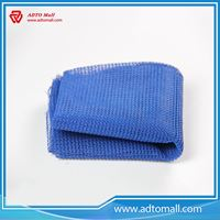 Picture of HDPE Blue Construction Mesh