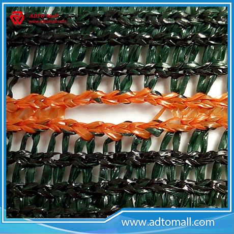 Picture of Shade Netting