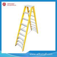Picture of EN131 Folding Fiberglass Ladder