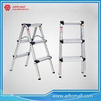 Picture of EN131 Aluminium Step Stool