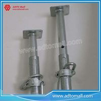 Picture of Heavy Duty Zinc Coated Steel Scaffolding Shoring Jack High Quality