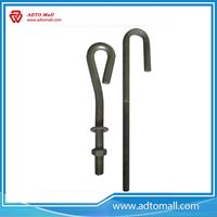 Picture of Black Anchor Bolts