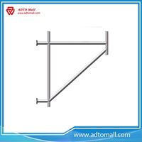 Picture of Cantilever Beam Frame