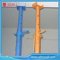 Picture of 2.2-4.0M Heavy Duty Painted Steel Scaffolding Prop with U-Head