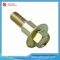 Picture of Hex Allen Flange Head Cap Bolt with Washer