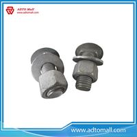 Picture of M16 Highway Guardrail Bolts and Nuts