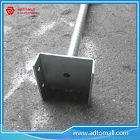 Picture of Classical Steel Hollow U Head Jack for Scaffolding