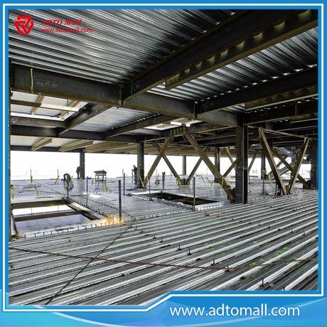 Galvanized Steel Sheet Metal Floor Slab