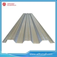 Picture of Rolled Formed Galvanized Steel Decking