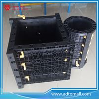 Picture of Plastic Plywood Formwork