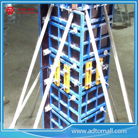 Picture of Modular Steel Frame Formwork