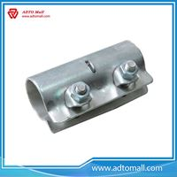 Picture of High Quality British Sleeve Coupler for Sale