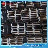 Picture of Welded H Beam Iron Profile