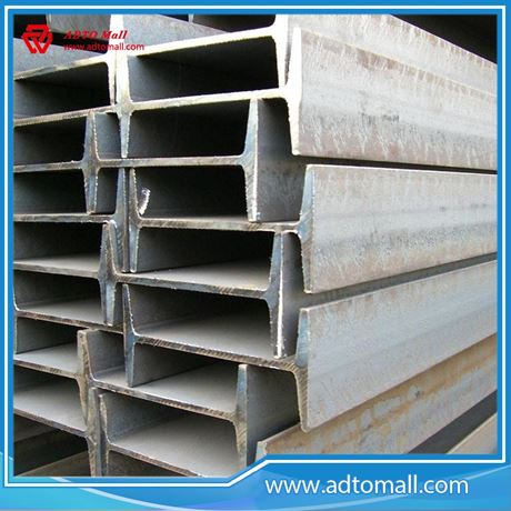 Picture Of Steel H Beam Profile
