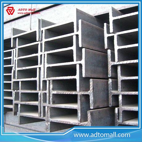 Picture of Mild Hot Rolled H Steel Profile Beam