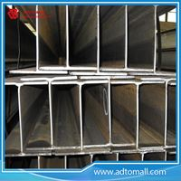 Picture of Mild Hot Rolled H Steel Profile Beam Manufacturer
