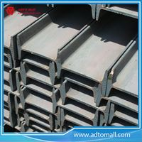 Picture of Low Carbon Painted Steel Beam H Shaped Profile