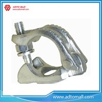 Picture of Drop Forged Half Coupler with Good Quality