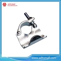 Picture of  Drop Forged Putlog Coupler for Sale