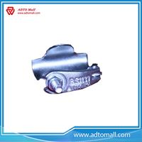 Picture of ADTO Drop Forged Putlog Coupler for Sale