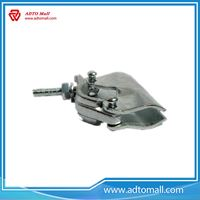 Picture of ADTO Drop Forged Putlog Coupler with Good Quality