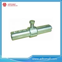 Picture of Drop Forged Inner Joint Pin Coupler