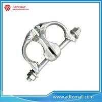 Picture of British Drop Forged Swivel Coupler