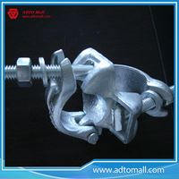 Picture of Good Performance Drop Forged Fixed  Coupler