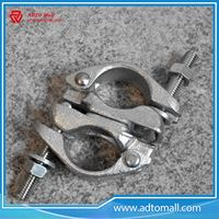 Picture of Drop Forged Swivel Coupler