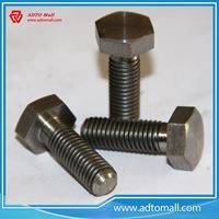 Picture of Grade 4.8 M20 Hex Bolts and Nuts  with Washers