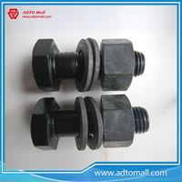 Picture of Grade 10.9 Black Structural Bolts