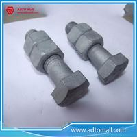 Picture of Grade 8.8 Hot Dip Galvanized Hex Head Bolts