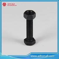 Picture of Grade 8.8 High Tensile Bolts and Nuts