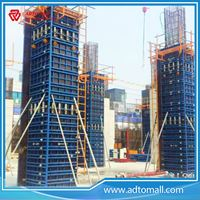 Picture of Adjustable Plywood Concrete Column Frame Formwork