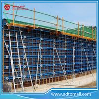 Picture of Concrete Steel Column Formwork