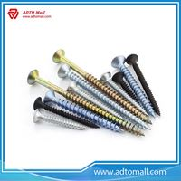 Picture of Galvanized Drywall Screws