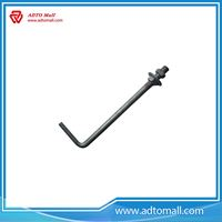 Picture of Carbon Steel Anchor Bolts Nuts Washers Sets