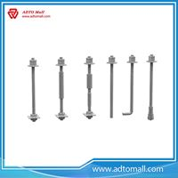 Picture of Straight Type Anchors Bolts UNC Threaded with Washer Nut Sets