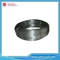 Picture of 0.7mm GI Wire