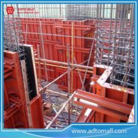 Picture of Steel Shuttering Formwork