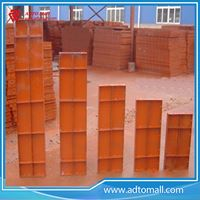 Picture of Construction Steel Slab Formwork Materials for Building