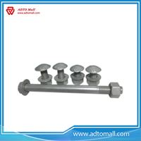 Picture of Hot Dip Galvanized Guardrail Bolts