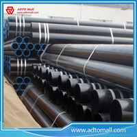 Picture of OCTG Seamless Steel Pipe Tube