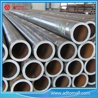 Picture of Nickel Chrome Alloy Seamless Steel Pipe
