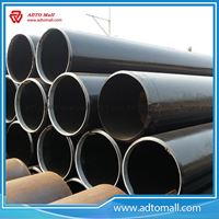 Picture of SC LSAW Steel Round Oval Pipe