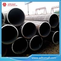 "Picture of BS 1387 Gr.B 2""x3.6mmx6m ERW Steel Pipe"