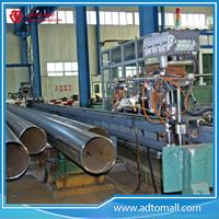 """Picture of BS 1387 Gr.B 1 1/2""""x3.2mmx6m ERW Steel Pipe Tubes"""
