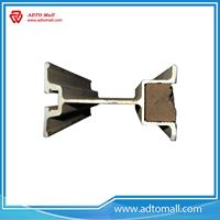 Picture of Aluminum Scaffolding Beam with Wood Insert