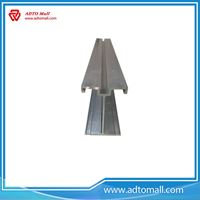 Picture of Aluminum Second Beam